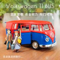 儿童玩具车大巴回力车汽车模型复古大众T1巴士合金车模仿真公交车