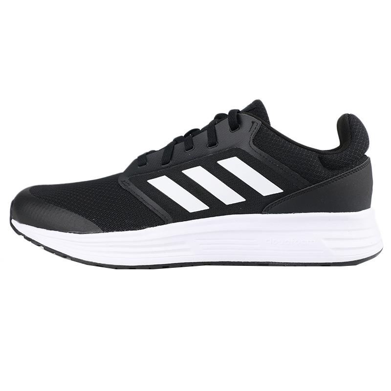Adidas阿迪达斯男鞋运动鞋透气耐磨休闲跑步鞋FW5717 男鞋运动鞋透气耐磨休闲跑步鞋