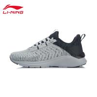 李宁跑步鞋男鞋2021春季新款男士跑鞋鞋子一体织低帮运动鞋