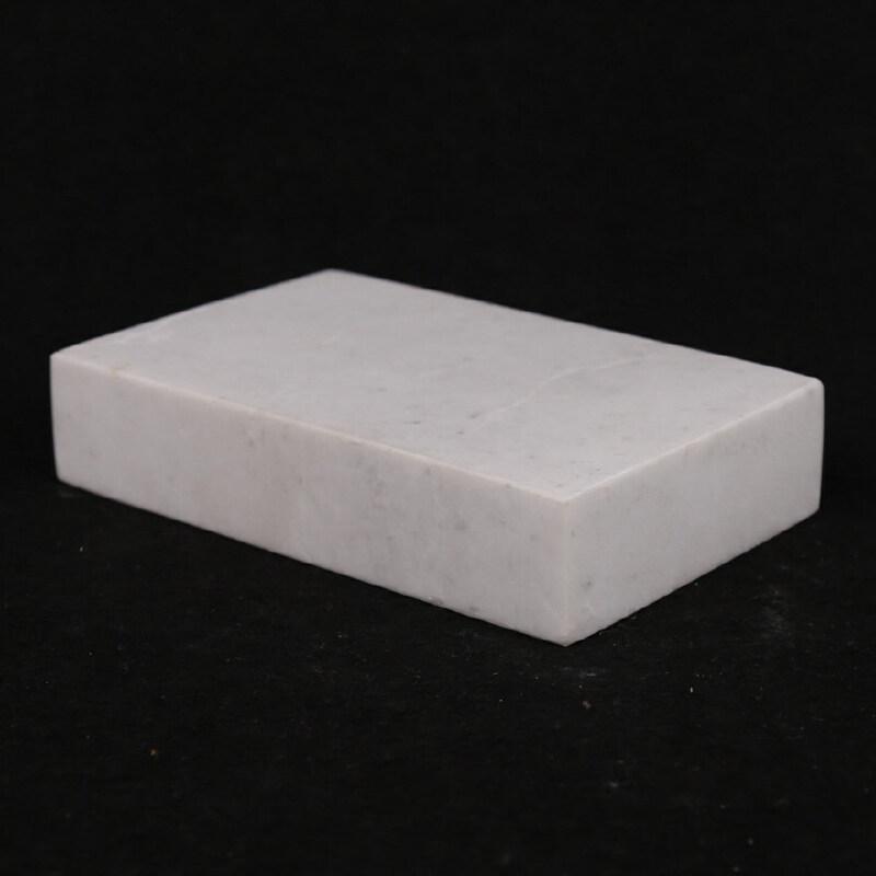 端砚 白端《白端平板》