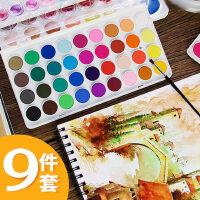 雄狮粉饼水彩画颜料套装固体24色36色初学者手绘儿童小学生透明分装水彩颜料便携绘画水粉颜料固体画笔套装