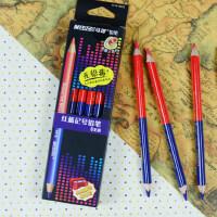 马可4418彩色铅笔 学生设计绘图标记红蓝色双头铅笔记号笔6支装