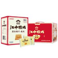 【年味狂欢 爆品直降】江中猴姑 早餐米稀40g*6杯/箱+江中猴姑苏打饼干720g 组合装