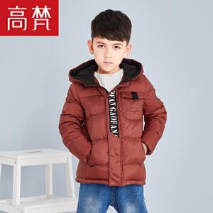 高梵正品童装儿童羽绒服  2017新款时尚撞色男孩子加厚冬天潮衣服