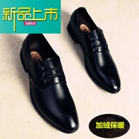 新品上市男士尖头西装皮鞋男加绒冬季保暖青年英伦学生韩版休闲商务正装黑