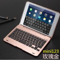 ipad mini2蓝牙键盘保护套mini4苹果平板电脑壳超薄迷你1键盘无线迷你4外接键 mini123通用 玫瑰金