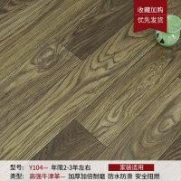水泥地贴防水地板革加厚耐磨pvc地板胶垫地毛坯房塑料地革用纸