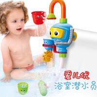 浴室潜水员花洒527 爱儿优浴室戏水玩具婴儿玩具