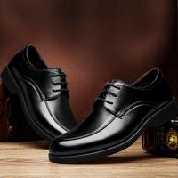 【下单立减50元 到手价:115元】承发 皮鞋正装鞋男士商务休闲工作结婚鞋子男 31527