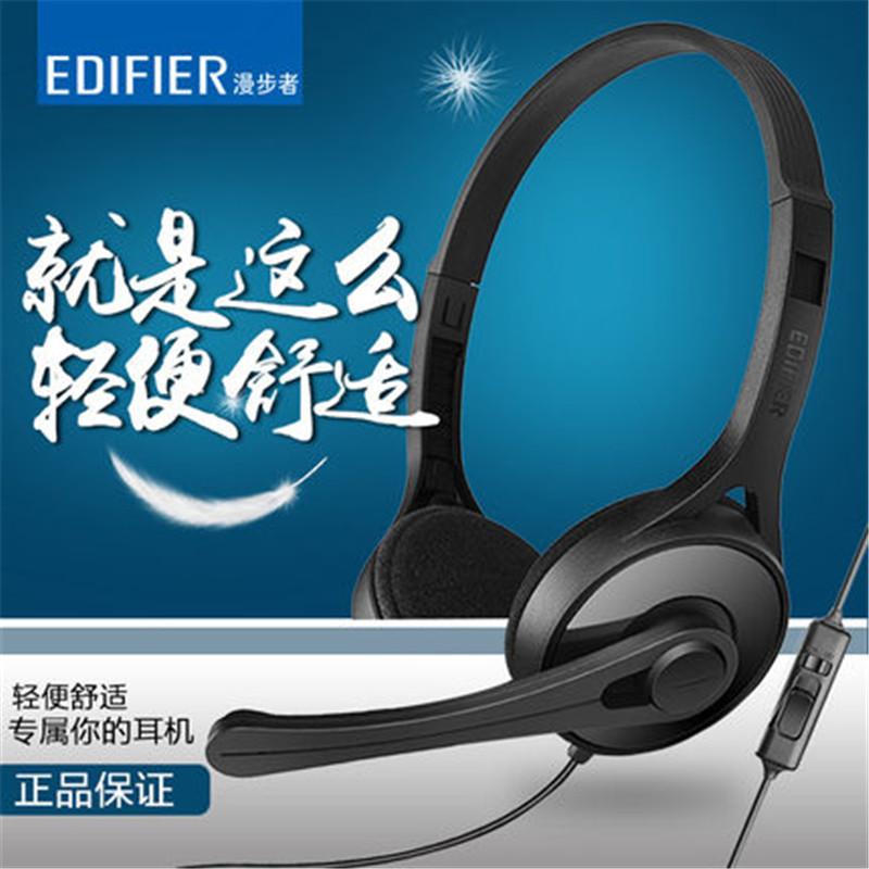 Edifier/漫步者 K550电脑耳机头戴式游戏耳麦带麦克风话筒重低音 轻便舒适语聊音乐灵敏麦克风电脑耳麦 电脑游戏 =耳机 一年换新(人为损坏除外)