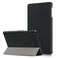 三星Galaxy Tab S5E保护套10.5英寸平板电脑T720皮套T725外壳防摔