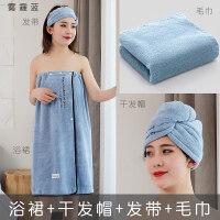 毛巾浴巾女可穿裹百变三件套比纯棉吸水速干可爱家用抹胸浴裙