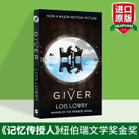 记忆传授人The Giver 纽伯瑞金奖 华研原版英文小说