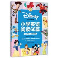 全新正版 迪士尼 小学英语阅读60篇(附MP3下载+扫二维码听读)入门+基础+进阶+提高篇 小学生英语阅读训练习题集 小