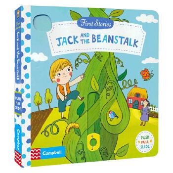 First Stories BUSY 系列纸板书 童话故事篇 Jack And The Beanstalk杰克与魔豆操作活动书 启蒙1-2-3-4-5岁 儿童英文原版进口图书