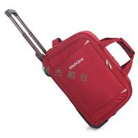 拉杆包旅行包手拉包牛津布拉杆包休闲旅行包折叠行李箱包男女大容量拉包