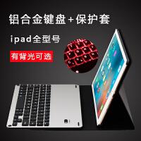苹果新ipad保护套蓝牙键盘air3平板电脑壳子pro10.5超薄全包9.7寸