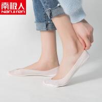 【春夏钜惠 满199-110】南极人5双装新款夏季浅口船袜女士超薄冰丝袜360°硅胶防滑隐形短袜子
