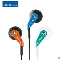 【支持礼品卡】Edifier/漫步者 H185耳机耳塞式耳机手机电脑耳机入耳式 重低音P
