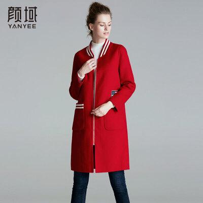 颜域品牌女装2017秋冬新款简约品牌气质小立领保暖双面呢大外套女罗纹立领,干练有型
