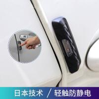 人体静电释放器钥匙扣汽车用品防放电消除贴去除棒神器