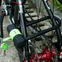 自行车锁防剪 防盗锁 山地/公路车锁 U型锁 折叠车锁