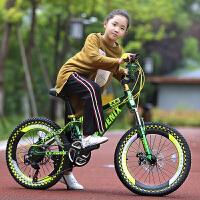 儿童自行车20寸21速男孩女孩单车脚踏车学生车变速山地车