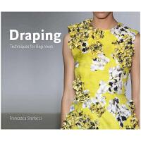 服装设计书籍 Draping 布料:初学者指南 服装设计入门 原版图书