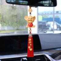 汽车挂件车上鼠年后视镜老鼠挂饰装饰用品保平安车载车内吊饰