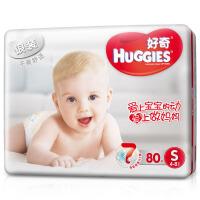 [当当自营]Huggies好奇 银装纸尿裤 S80片 超值装(适合4-8公斤)