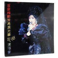留声机专用 双碟装 百变梅艳芳再展光华87-88演唱会 LP黑胶老唱片