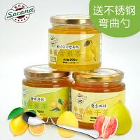 送弯曲勺 Socona蜂蜜柠檬茶+雪梨茶+柚子茶3瓶装韩国水果酱冲饮品