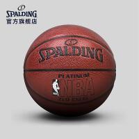 斯伯丁篮球官方正品耐磨室外nba7号水泥地比赛专用非真皮牛皮 74-605Y