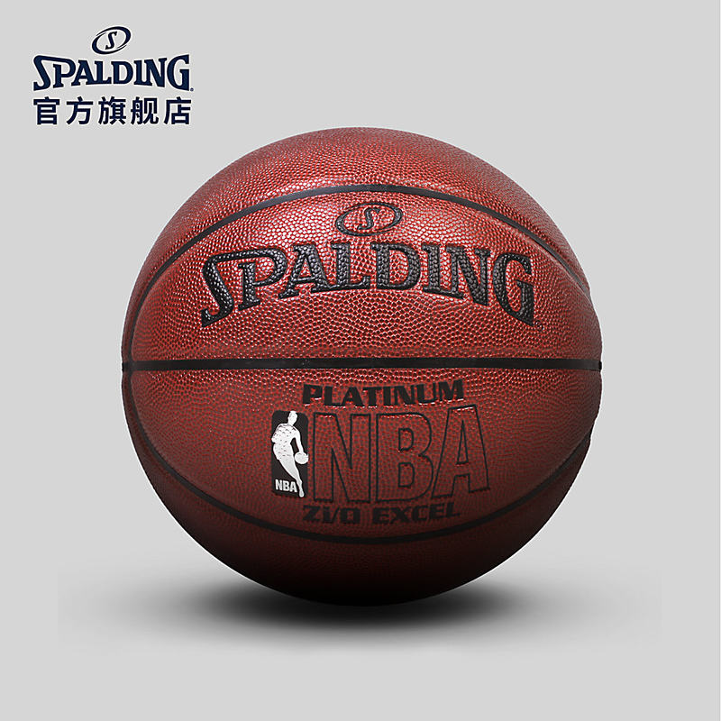 斯伯丁篮球官方正品耐磨室外nba7号水泥地比赛专用非真皮牛皮 74-605Y NBA铂金运动人 74-605Y
