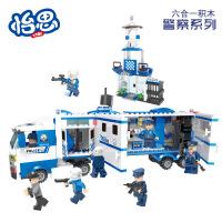 儿童益智小颗粒积木玩具 警察系列移动警署6合1玩具套装
