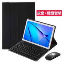 新款华为M5平板保护套10.8寸蓝牙键盘壳子超薄pro无线外接鼠标T5/C5皮套包边防摔青春版10.