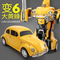 遥控车加大男孩汽车机器人擎天柱变形金刚甲壳虫玩具大黄蜂