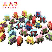 木丸子儿童早教玩具 26个字母小火车 磁性无轨 木制玩具 周岁生日圣诞节新年六一儿童节礼物