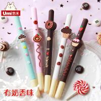 韩国款学生用可爱个性创意小清新复古巧克力糖果色0.5mm黑色考试笔签字笔中性笔黑色水笔