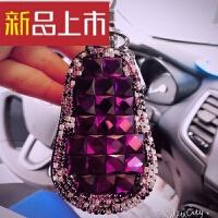 镶钻蒙奇奇车用汽车钥匙包套可爱韩创意女士钥匙挂件内饰用品