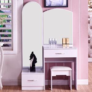 梳妆台 现代简约公主卧室梳妆台带凳子小户型板式组装白色化妆桌带穿衣镜家具迷你满额减限时抢礼品卡创意家具