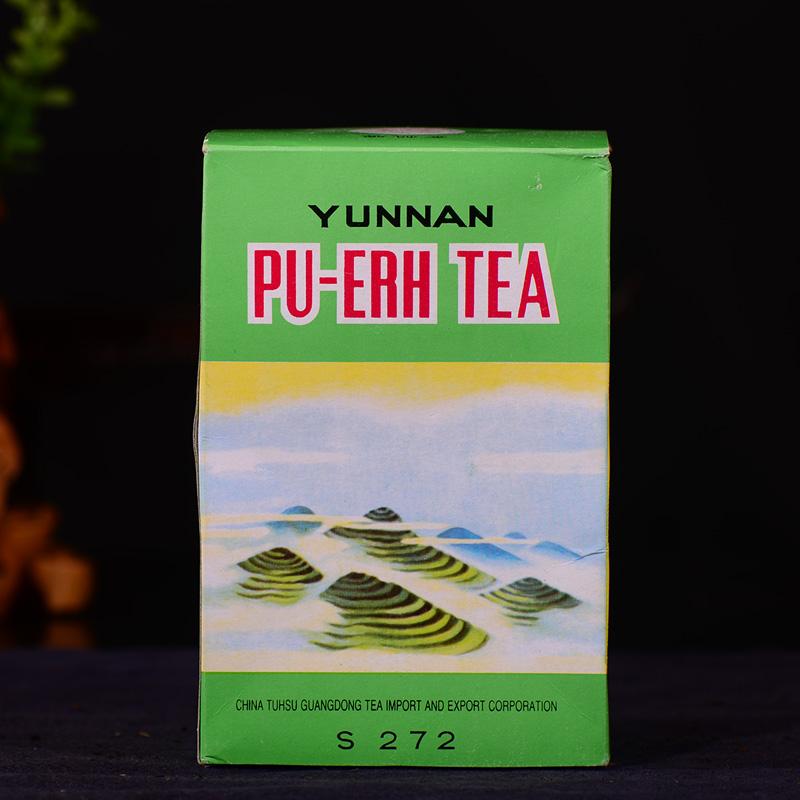 【两盒一起拍】金帆 90年代广东省出口产品 稀有茶叶100克/盒 z1
