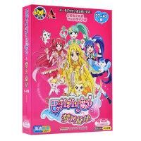 巴拉巴拉/啦啦/巴拉拉小魔仙之梦幻旋律动画片版儿童光盘DVD碟片