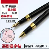 德国公爵金皇冠钢笔铱金笔笔学生练字钢笔送墨水