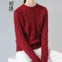 初语冬季新款 粗棒圆领复古花纹肌理感合体毛衣女8640423019