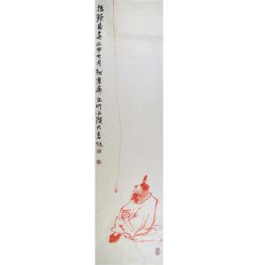 河南省美术家协会会员 徐喜中《 抬头见喜》34*136cm