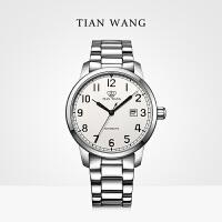 天王手表正品防水男士机械表简约商务男表钢带手表男GS5929