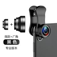 手机镜头广角鱼眼微距iPhone三合一摄像头苹果通用单反附加镜8X长焦外置高清摄影6s专业相机主