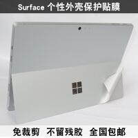 微软电脑贴膜Surface book一代增强 版book2 13.5 15寸Lap 2平板GO Surface RT1