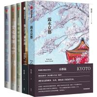 韩良露生活美学系列(套装共5册)
